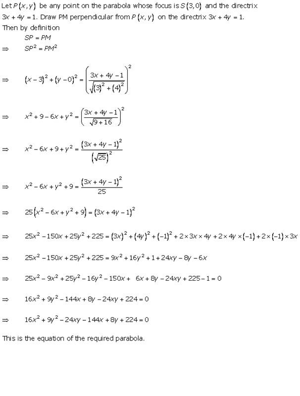 rd sharma mathematics class 11 pdf