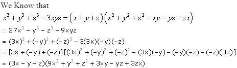 Rd-sharma Solutions Cbse Class 9 Mathematics Chapter - Factorisation Of Algebraic Expressions