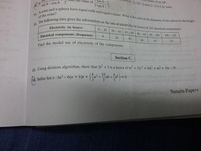q 14 ef bf bd 6417ocss mathematics topperlearning com