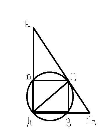 in the diagram given below angle edc the tangent drawn to