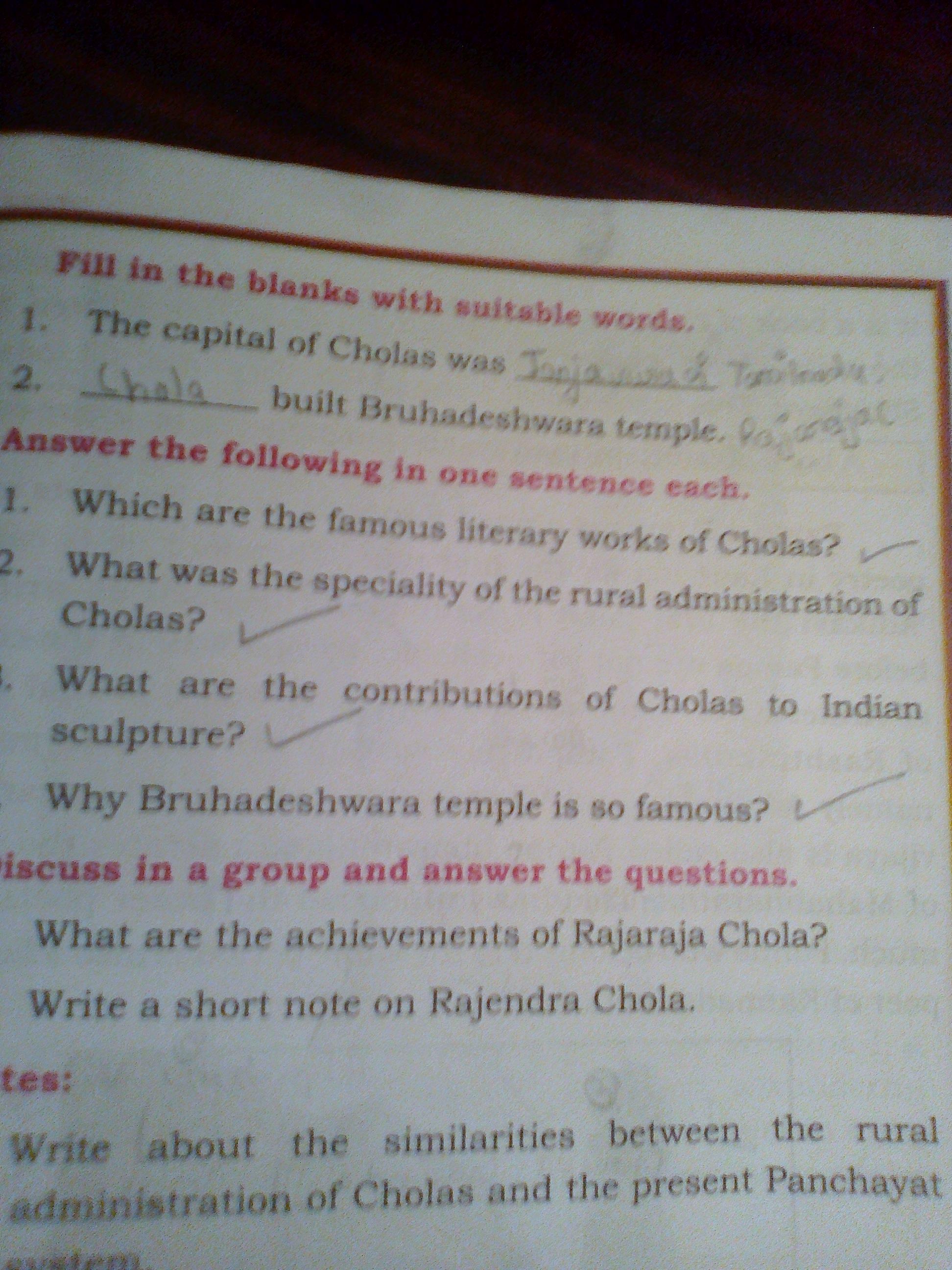 Cbse 6th Class Social Science Book