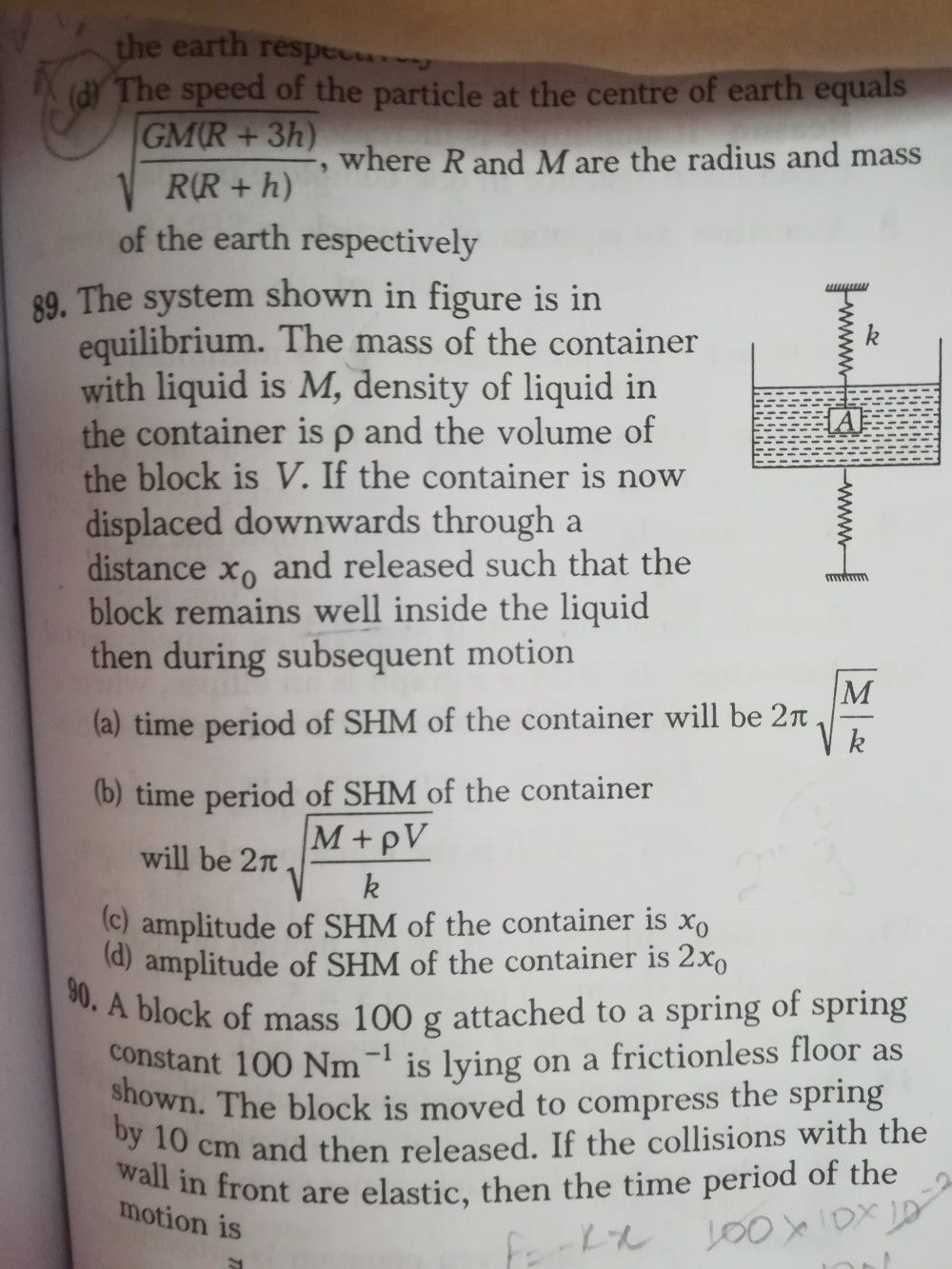 please help can you explain to me what the question is asking