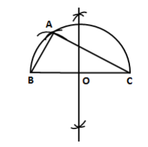 R-s-aggarwal-and-v-aggarwal Solutions Cbse Class 9 Mathematics Chapter - Geometrical Constructions