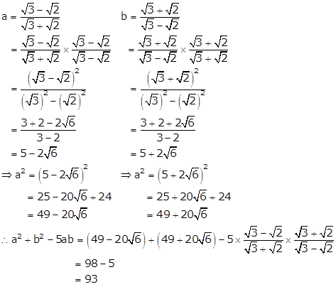 R-s-aggarwal-and-v-aggarwal Solutions Cbse Class 9 Mathematics Chapter - Number Systems