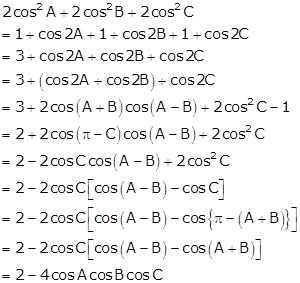 Rd-sharma Solutions Cbse Class 12-science Mathematics Chapter - Determinants