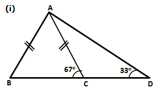 Selina Solutions Icse Class 9 Mathematics Chapter - Inequalities