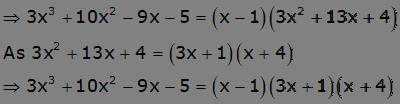 Rd-sharma Solutions Cbse Class 10 Mathematics Chapter - Polynomials