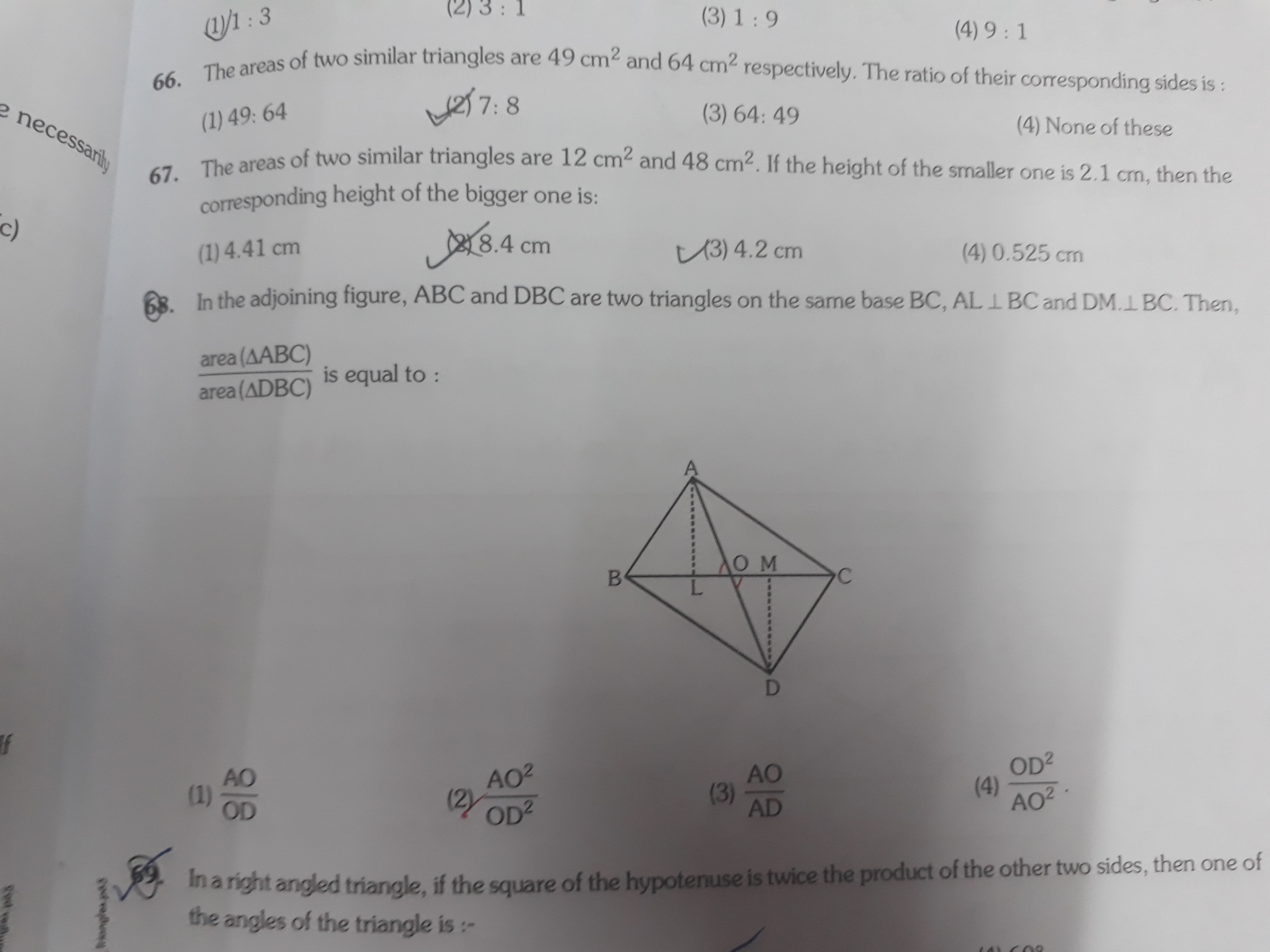 Help please solve 2 and 3, I will be very grateful Algebra 8th grade. Thank you in advance 74