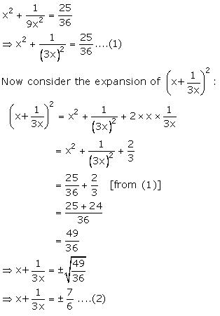 Selina Solutions Icse Class 9 Mathematics Chapter - Expansion