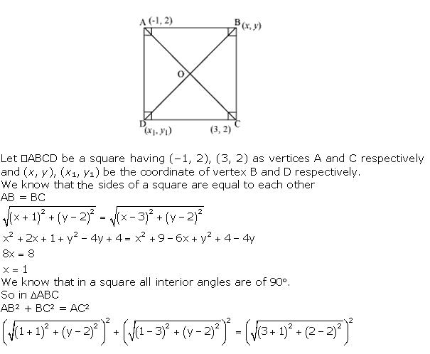 Ncert Solutions Cbse Class 10 Mathematics Chapter - Coordinate Geometry