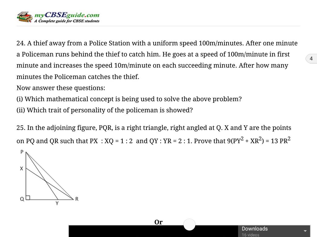 qq no 24 - Mathematics - TopperLearning com