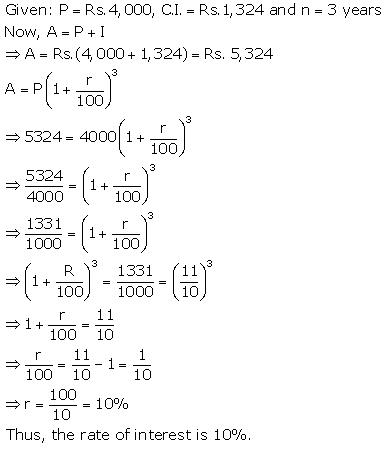 Selina Solutions Icse Class 9 Mathematics Chapter - Compound Interest Using Formula