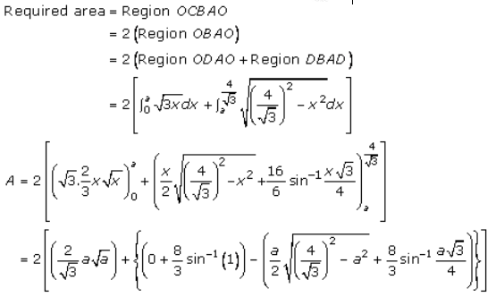 Rd-sharma Solutions Cbse Class 12-science Mathematics Chapter - Areas Of Bounded Regions